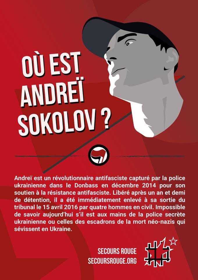 """Interview d'Andrew """"Che"""" Sokolov <br> Réalisée en mai 2015 par le SRI alors qu'Andrew était à la prison de Mariupol."""